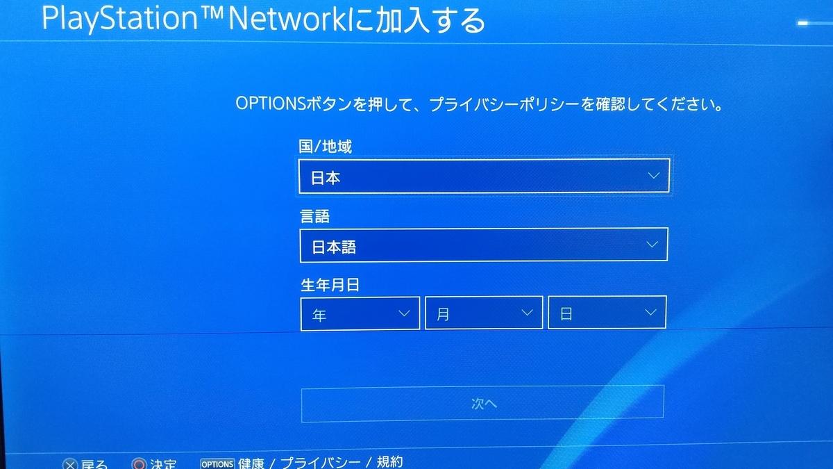 f:id:poor-zukunashi:20210421090452j:plain