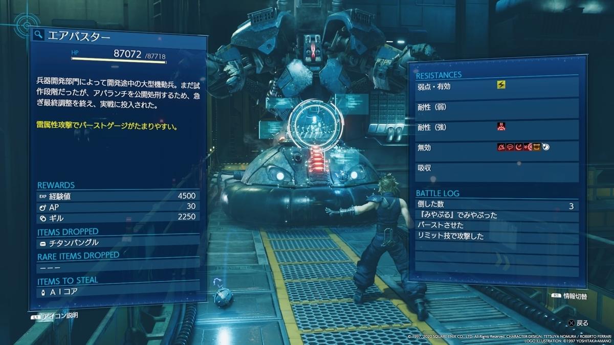 f:id:poor-zukunashi:20210501064348j:plain