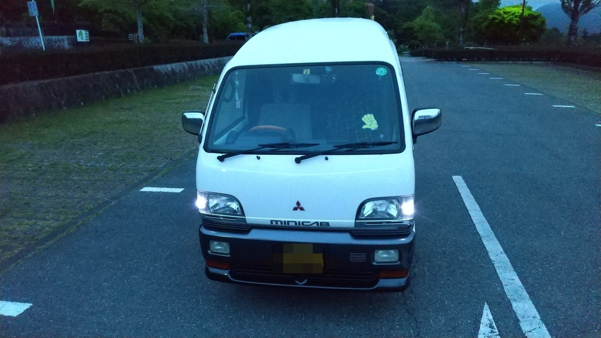 f:id:poor-zukunashi:20210507073525j:plain