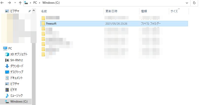 f:id:poor-zukunashi:20210527085816p:plain