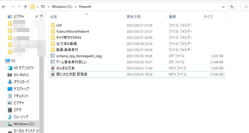 f:id:poor-zukunashi:20210527085829p:plain