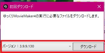 f:id:poor-zukunashi:20210527110141p:plain