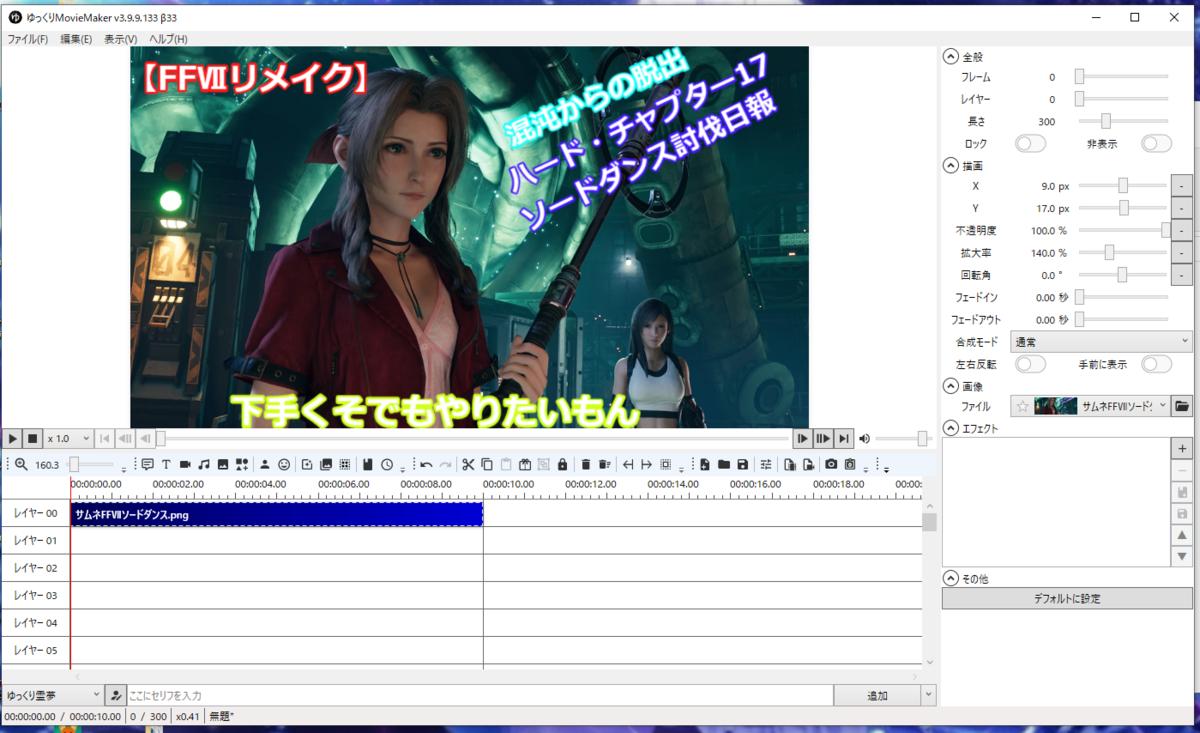 f:id:poor-zukunashi:20210527112133p:plain