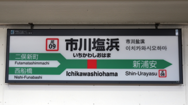 f:id:poor-zukunashi:20210707082200j:plain