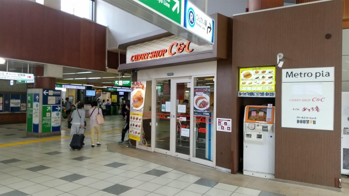 f:id:poor-zukunashi:20210813074902j:plain