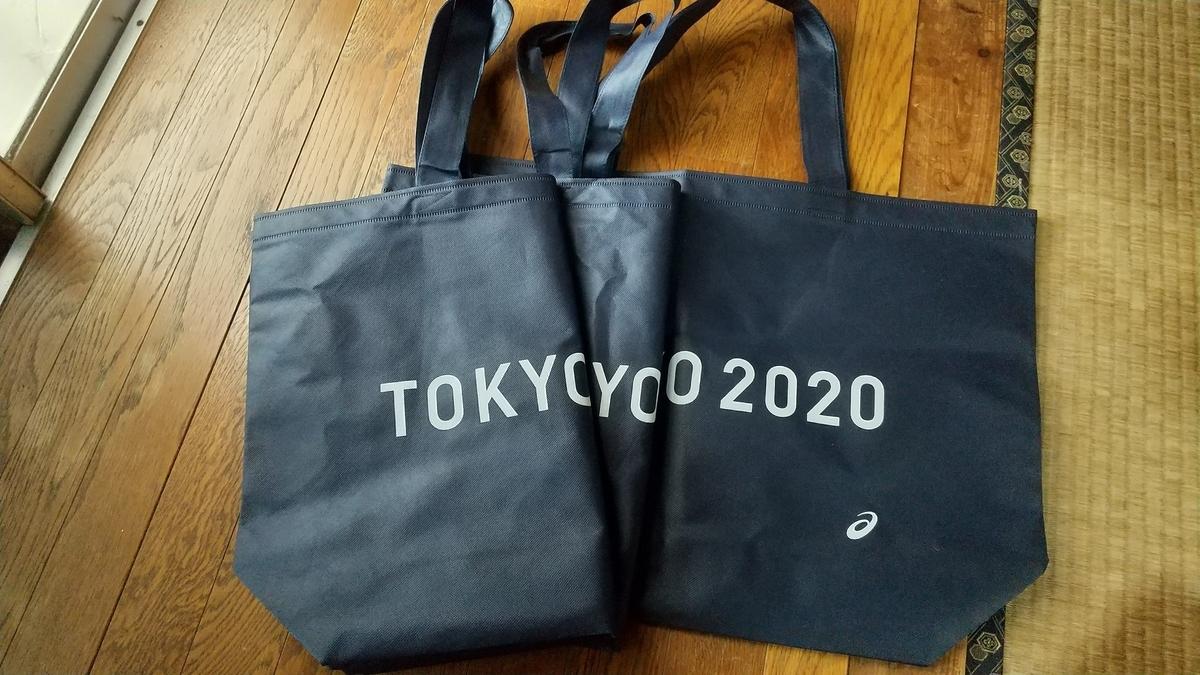 f:id:poor-zukunashi:20210909102724j:plain