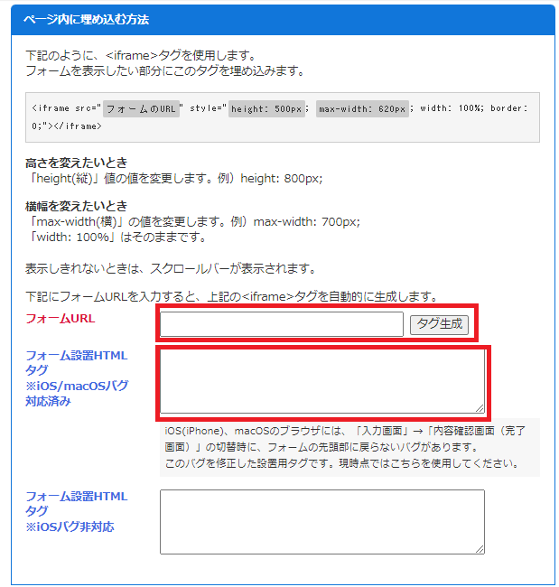 f:id:poor-zukunashi:20211007053430p:plain