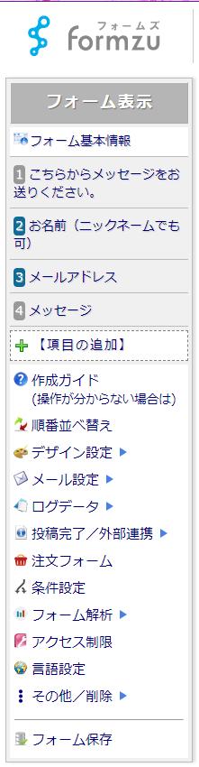 f:id:poor-zukunashi:20211007054525p:plain