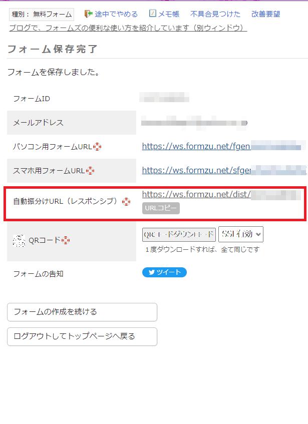 f:id:poor-zukunashi:20211007054549p:plain