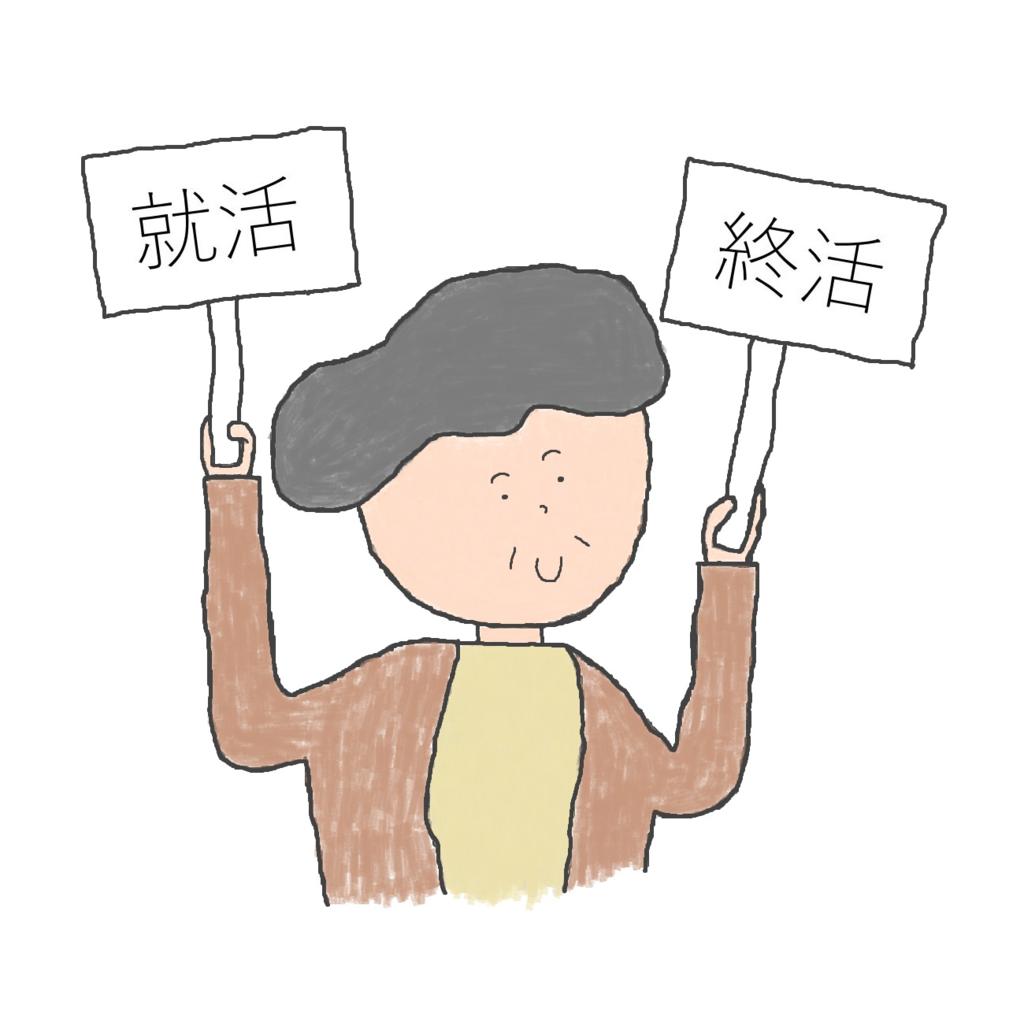 f:id:poorba-chan:20181114165002p:plain