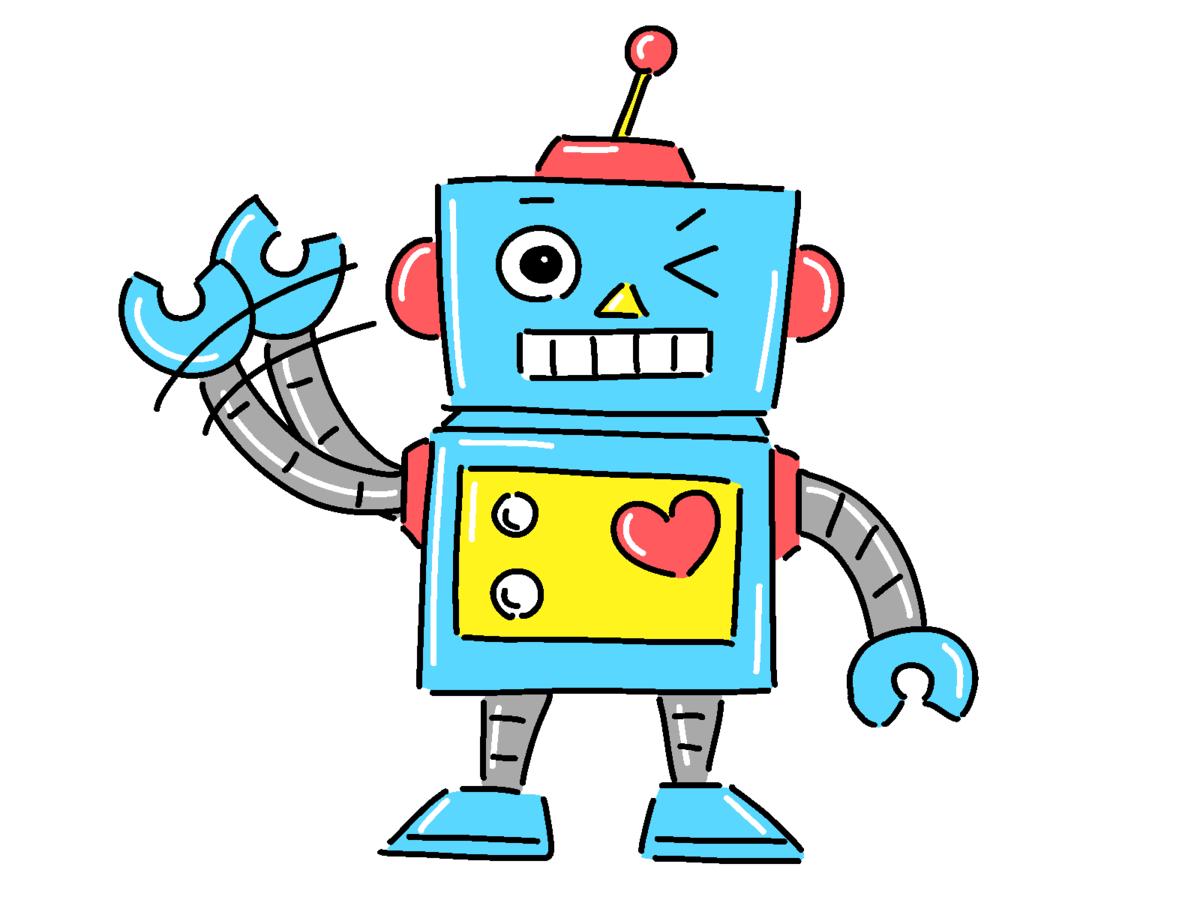 ロボットが仕事をするようになったら?
