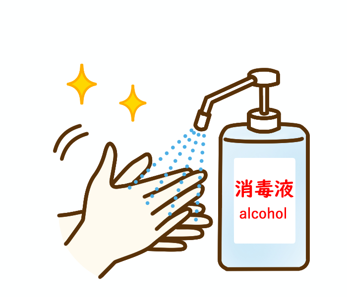 手と指の消毒に。 手作りアロマ消毒液