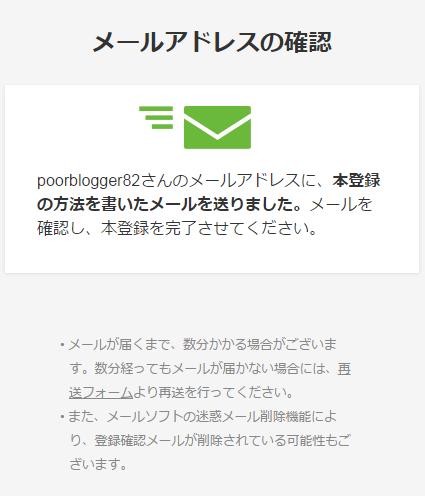 f:id:poorblogger82:20170413131804p:plain