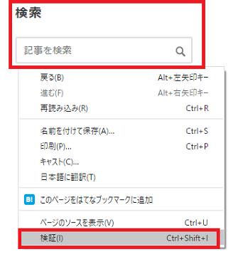 f:id:pop-ran:20200215232219p:plain