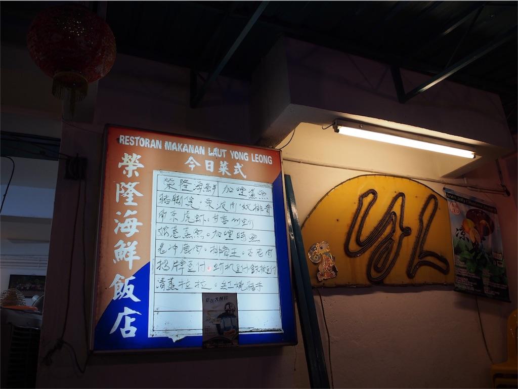 f:id:popcorn_bakuhatsu:20160911221110j:image