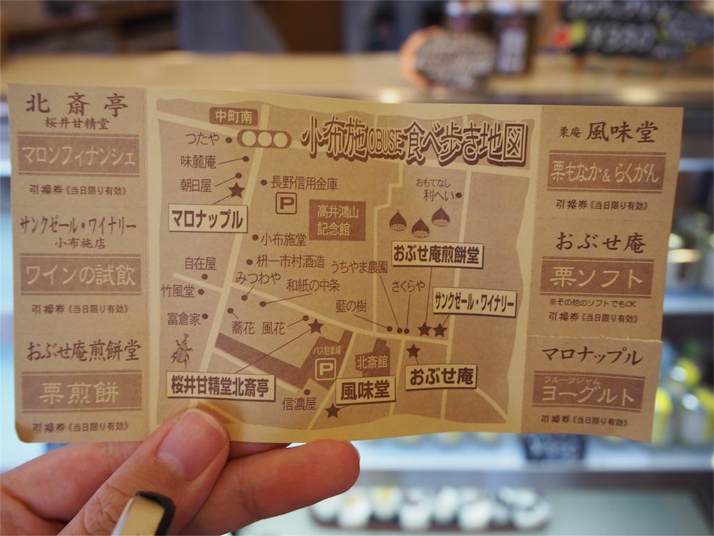 f:id:popcorn_bakuhatsu:20160913014251j:image