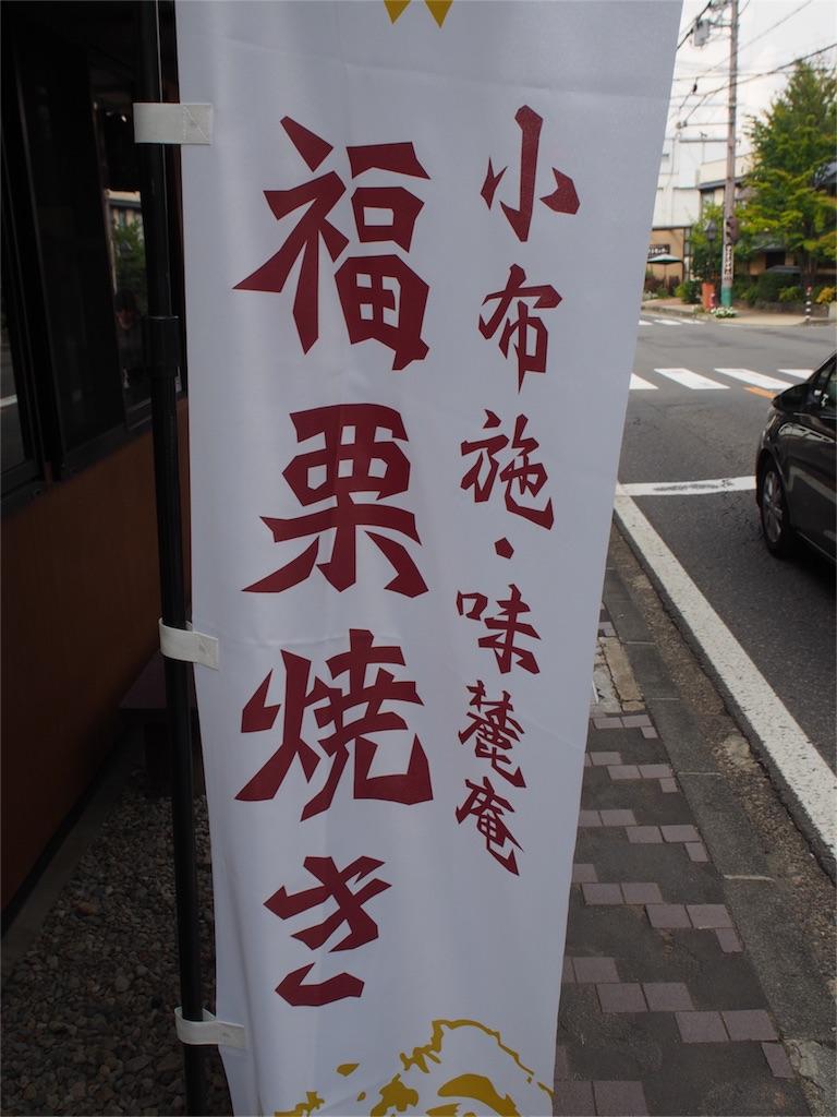 f:id:popcorn_bakuhatsu:20160913202806j:image