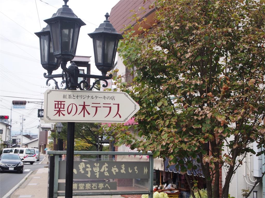 f:id:popcorn_bakuhatsu:20160913212331j:image
