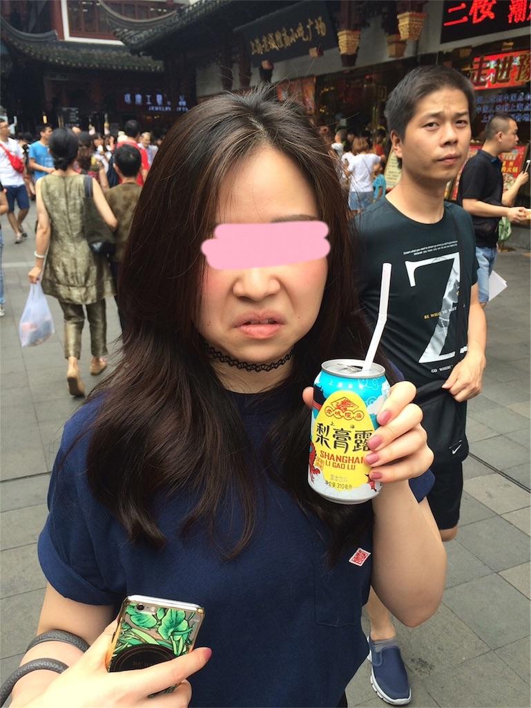 f:id:popcorn_bakuhatsu:20160917233626j:image
