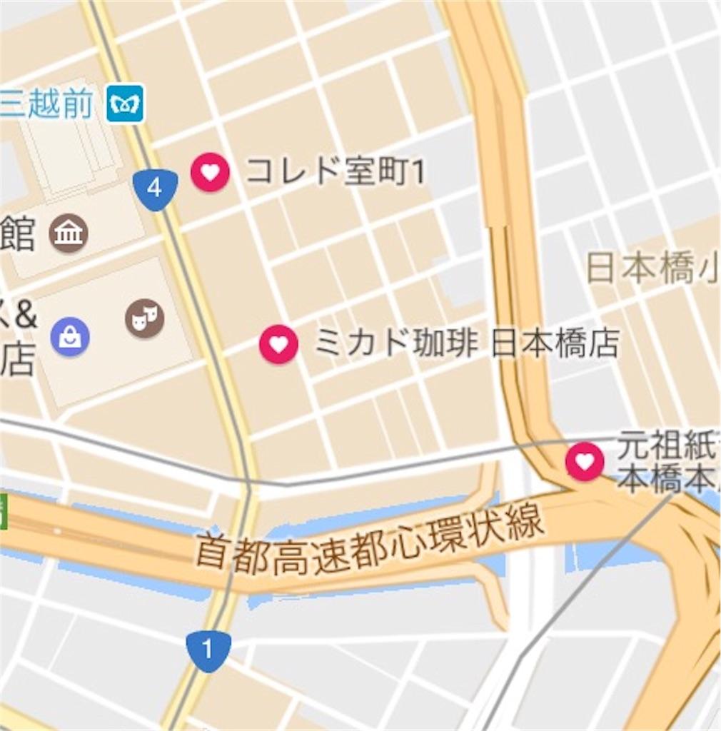 f:id:popcorn_bakuhatsu:20170303102130j:image