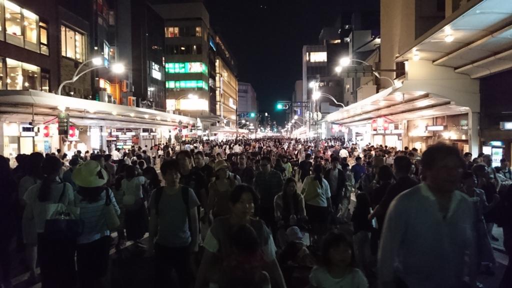 祇園祭 四条大橋より