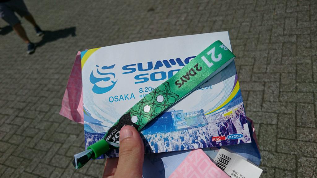 サマソニ大阪2016