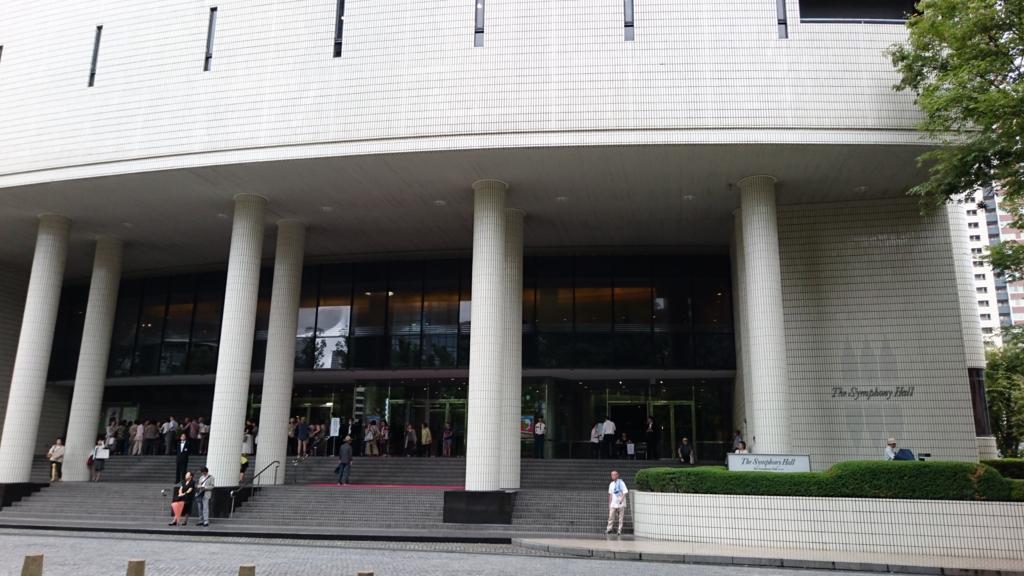 大阪シンフォニーホール外観