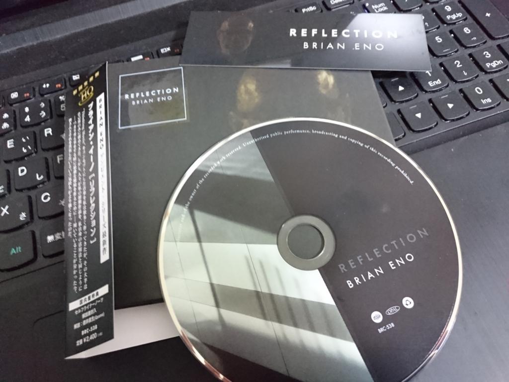 brian eno reflection album