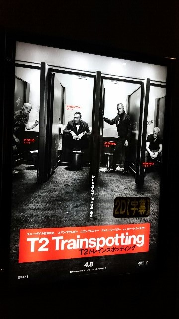 T2-trainspitting2