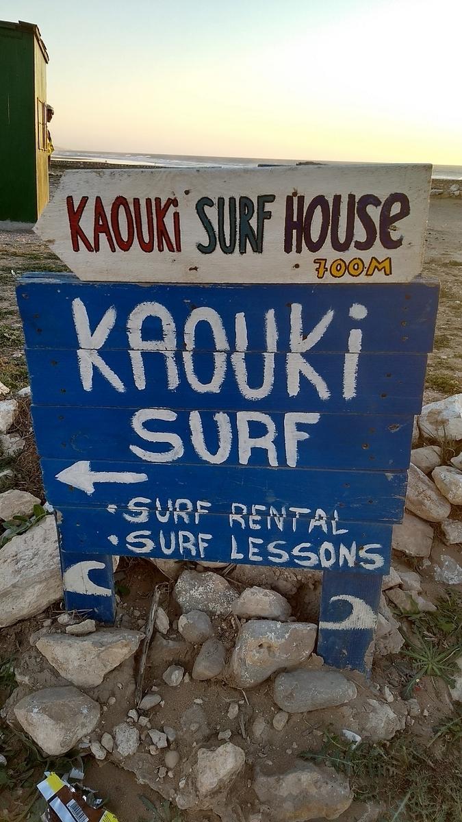 Sidi Kaoukiビーチ