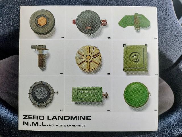 ZERO LANDMINE / NML ゼロランドマイン