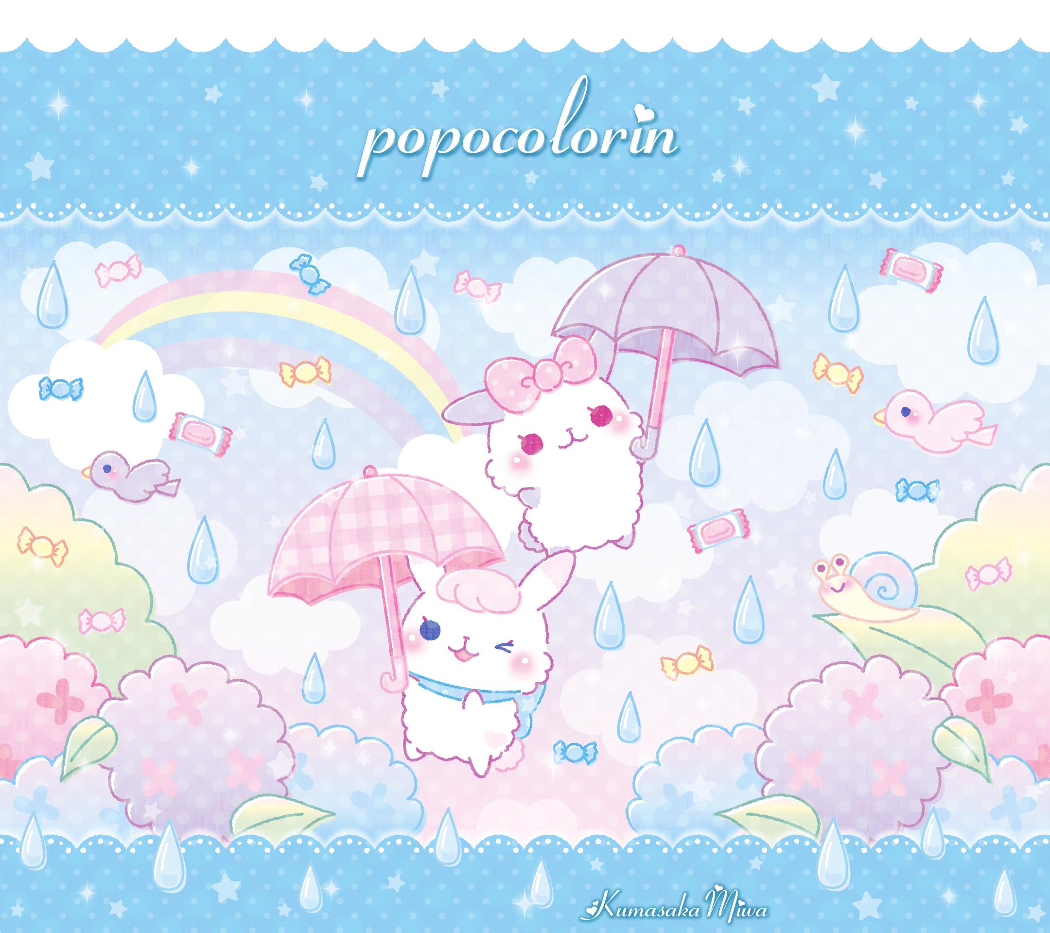 壁紙 ぽぽころりん 梅雨と虹 うさぎのぽぽころりん