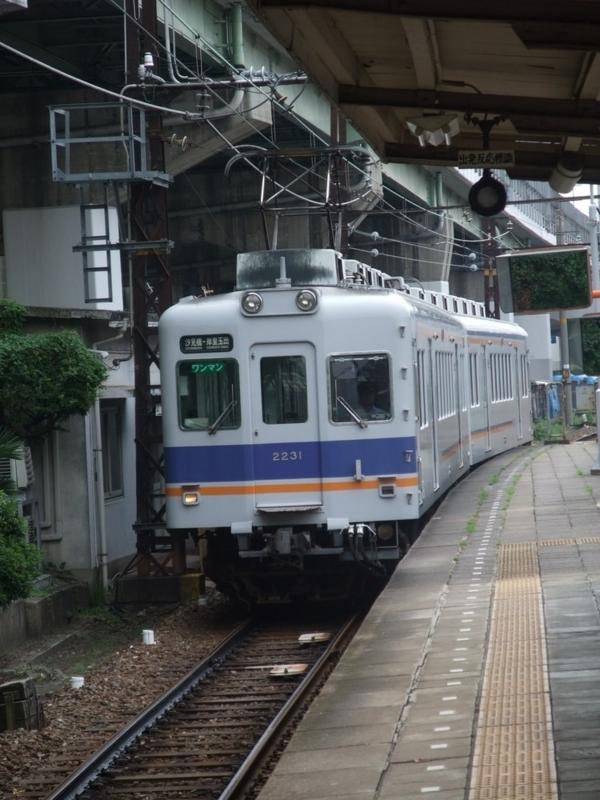 20080802103349
