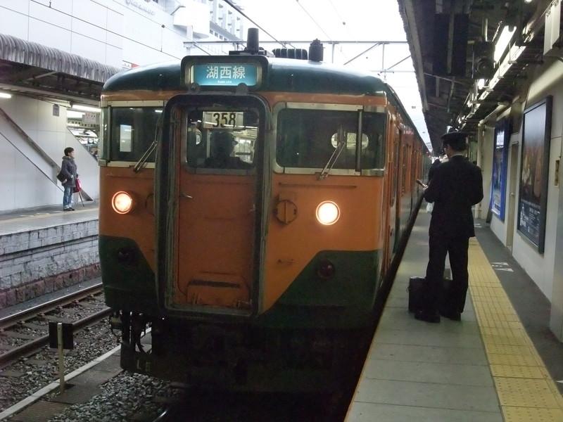 20090227163205