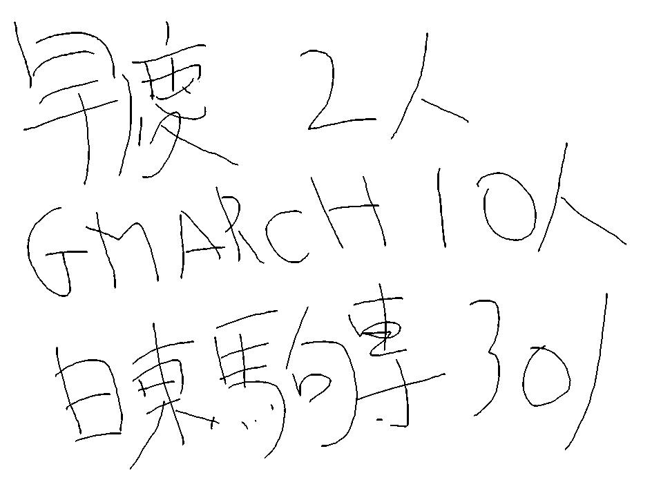f:id:popopii:20170614190748p:plain