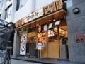 [20070520][大阪][キタ][食事]P5200073.JPG