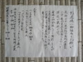 [20090329][愛知][名古屋]DSCF0503.JPG