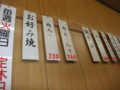 [20090329][愛知][名古屋]DSCF0513.JPG
