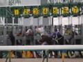 [20091122][競馬][京都競馬場][京都競馬場20091122][ホワイトベッセル]
