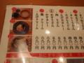 [食事][大阪][ミナミ]P8310004.JPG