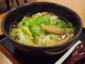 [20120129][奈良][食事]P1290032.JPG