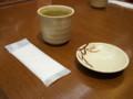 [20121223][食事]PC230027.JPG