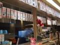 [20121223][食事]PC230029.JPG