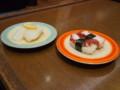 [20121223][食事]PC230031.JPG
