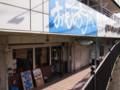 [食事][大阪]PC290001.JPG
