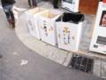 [20130111][大阪][ミナミ][今宮戎]P1110012.JPG