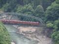 [20130602][京都]P6020022.JPG