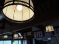 [20130602][京都]P6020038.JPG