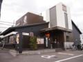 [食事][大阪][枚方]P6300013.JPG