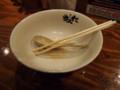 [食事][大阪][ミナミ]PA300007.JPG